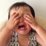 いきなり泣き出す息子・・・、原因が分からない大泣き