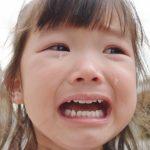 他の子供を叩く。子供の乱暴に対して、親がすべきこと。
