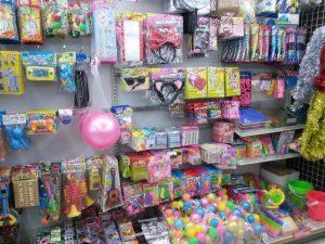 おもちゃコーナーを探す